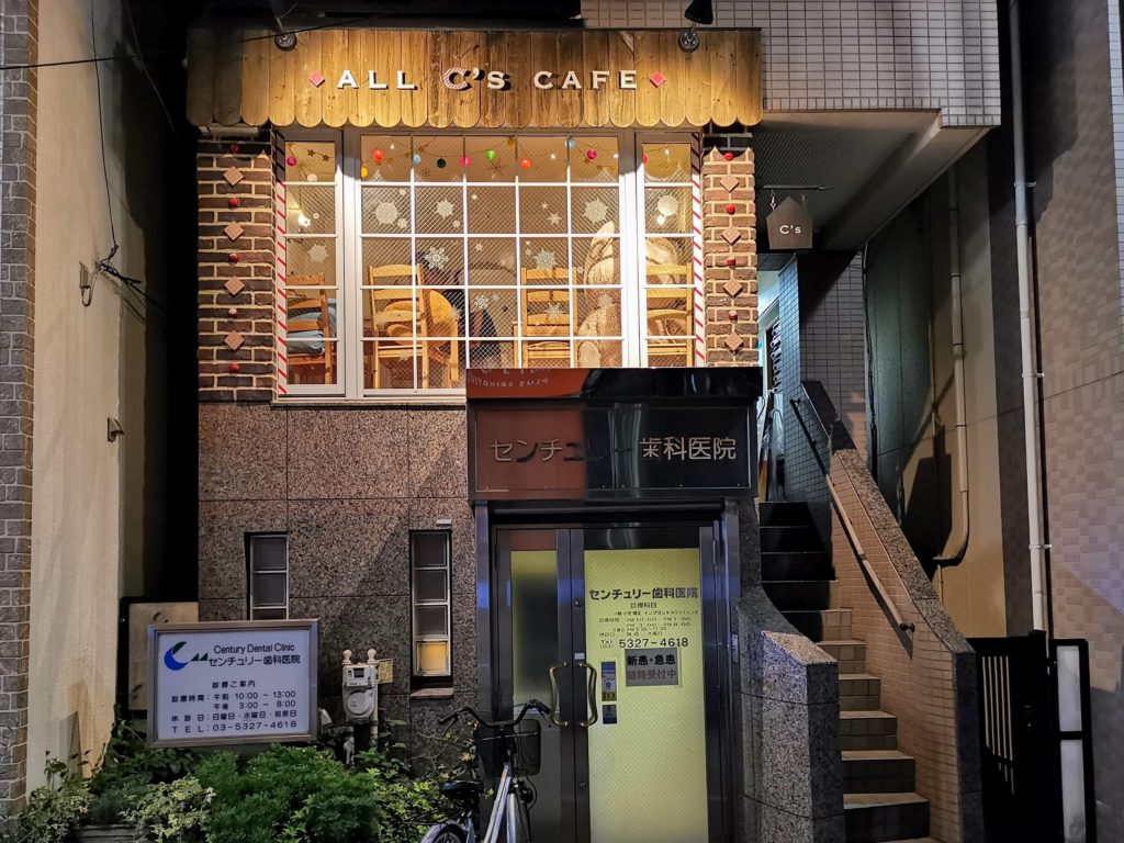 高円寺 All Cs cafe オールシーズカフェ (1)
