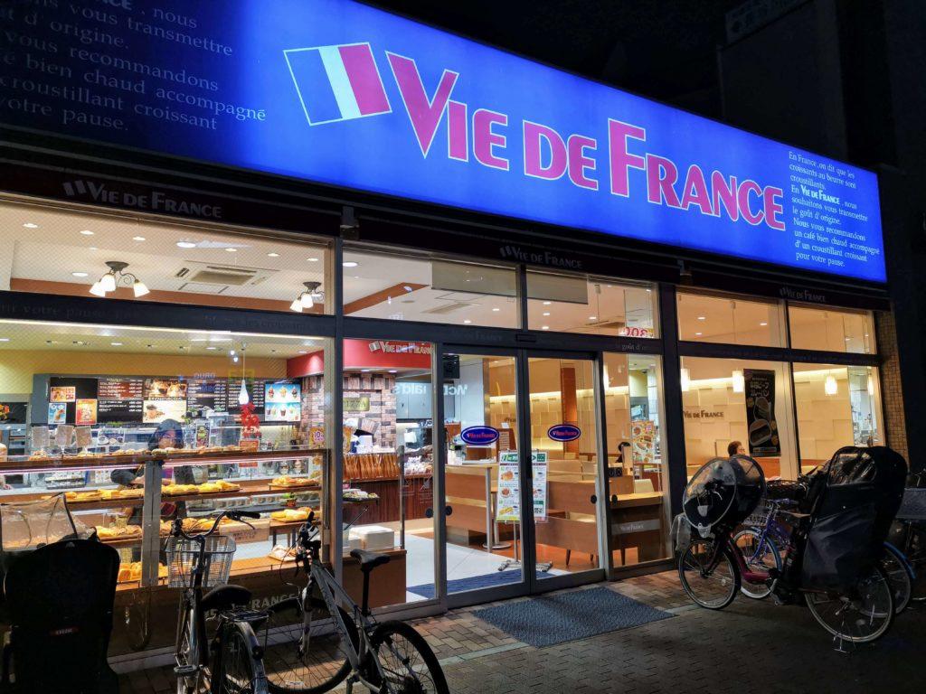 ヴィ・ド・フランス 野方店