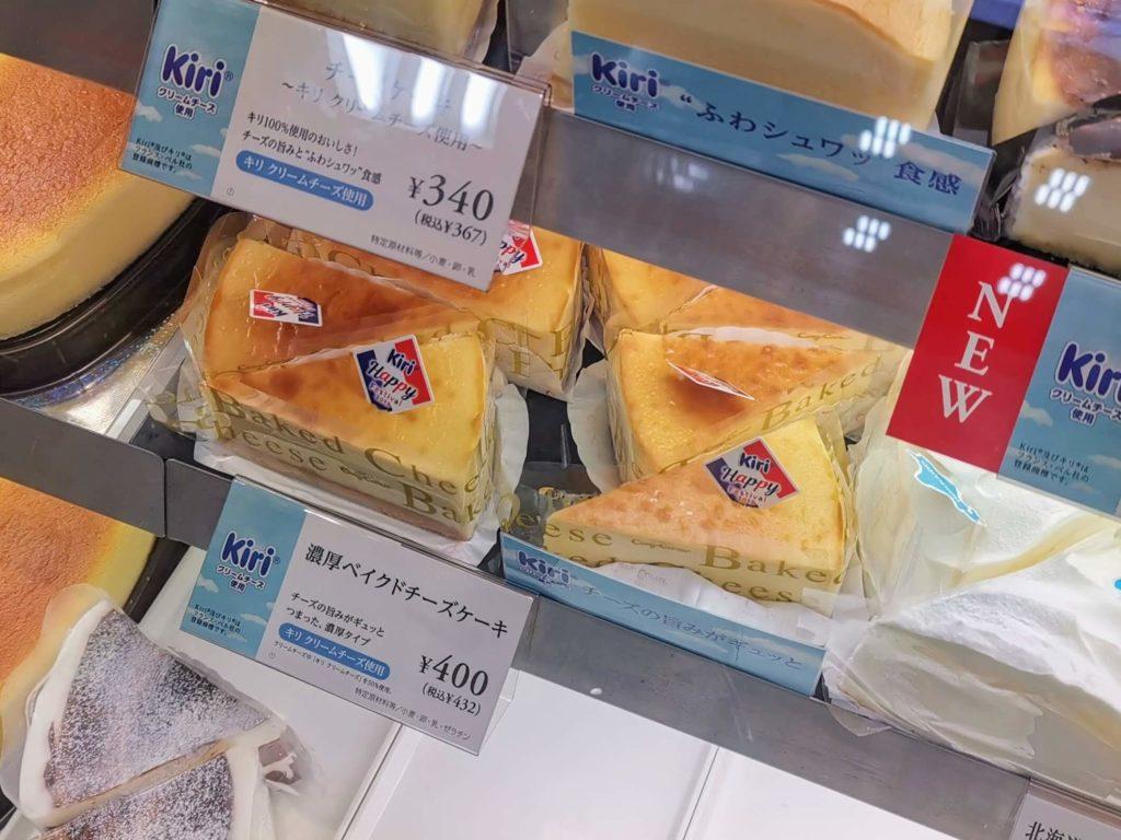 コージーコーナー とろけるバスクチーズケーキ (7)