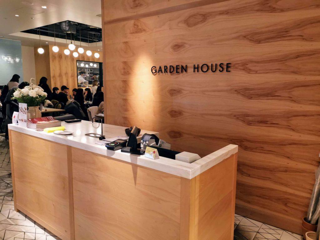 ガーデンハウス新宿 (2)