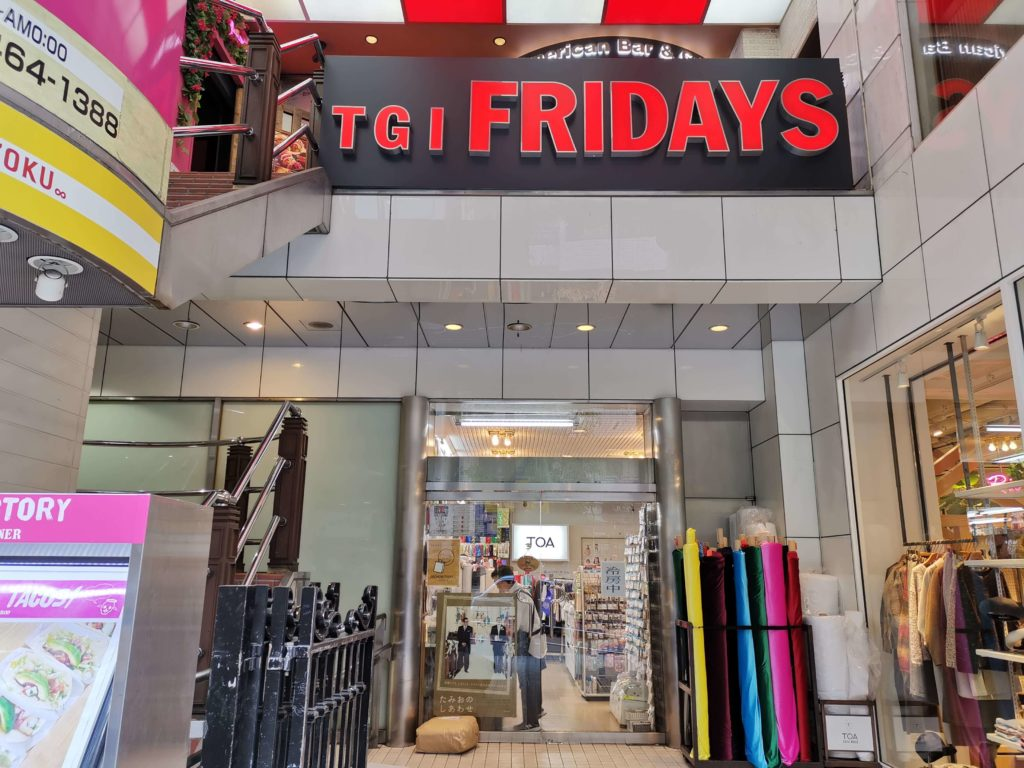 TGIフライデーズ 渋谷店