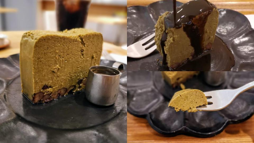 代官山 Assemblage(アッサンブラージ)ほうじ茶チーズケーキ