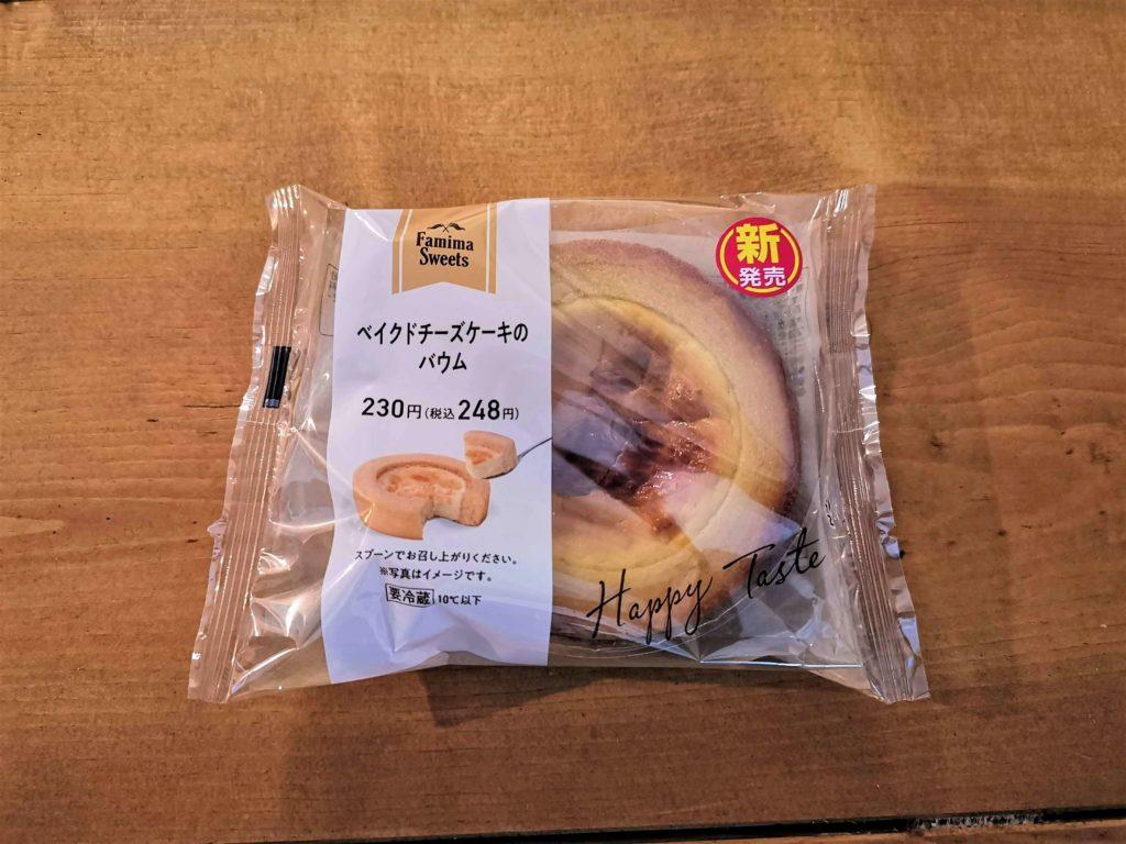 ファミリーマート ルフレンド ベイクチーズケーキのバウム (3)
