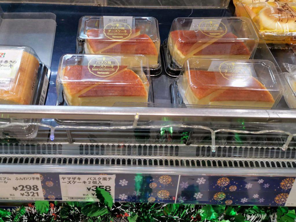 山崎製パン バスク風チーズケーキ (2)