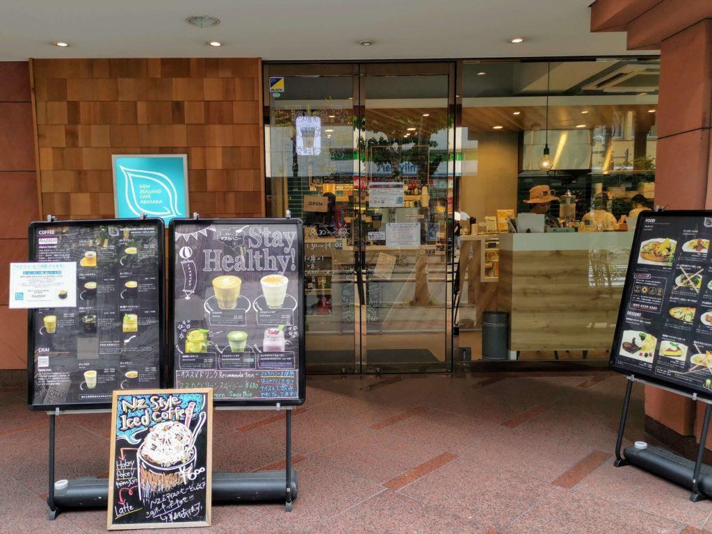 赤坂 ニュージーランドカフェ (3)