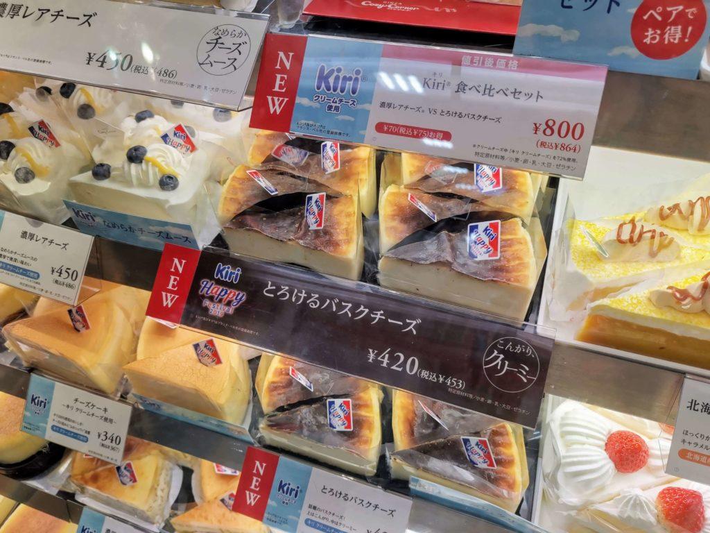 コージーコーナー とろけるバスクチーズケーキ (5)