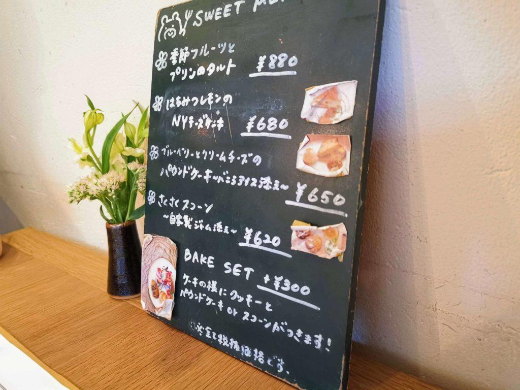 新宿move cafe (6)