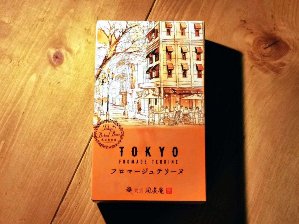 東京風美庵・TokyoBakedBase 東京フロマージュテリーヌ (1)