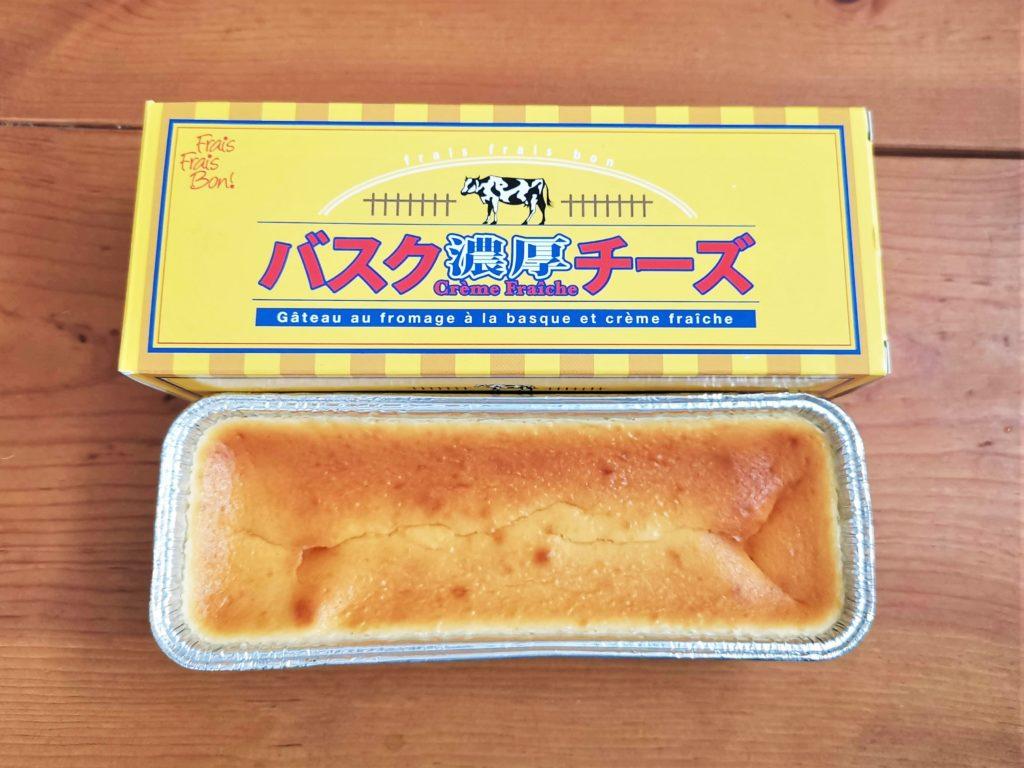フレフレボン 濃厚バスク風チーズケーキ (7)_R
