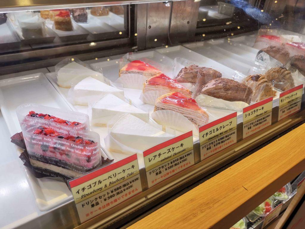 ロッテリア レアチーズケーキ (11)