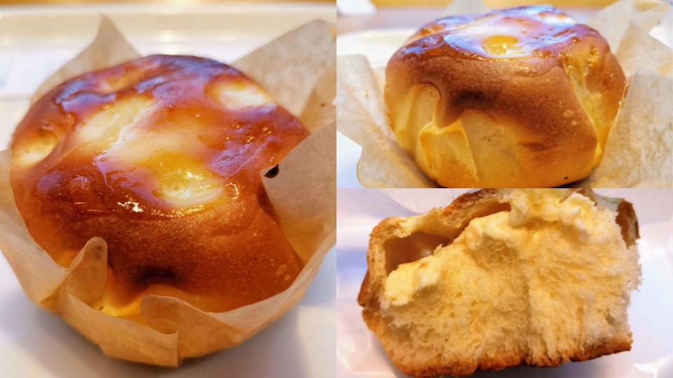 ヴィ・ド・フランス 4種チーズのケーキパン (2)