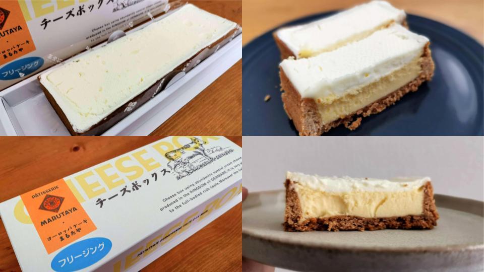 まるたや洋菓子屋店 チーズボックス