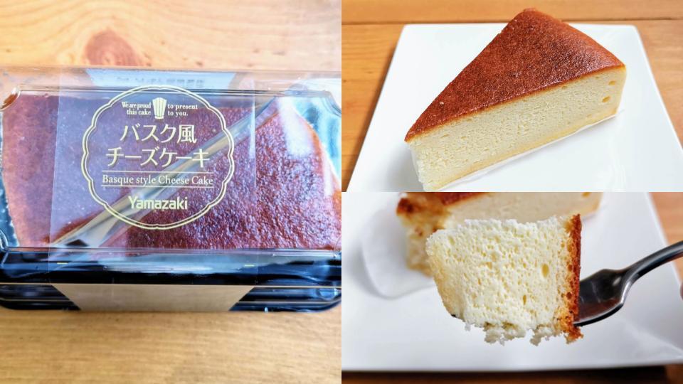 山崎製パン バスク風チーズケーキ (1)