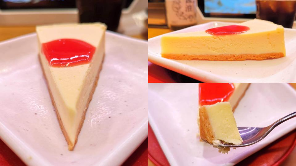 スシロー ニューヨークチーズケーキ (5)