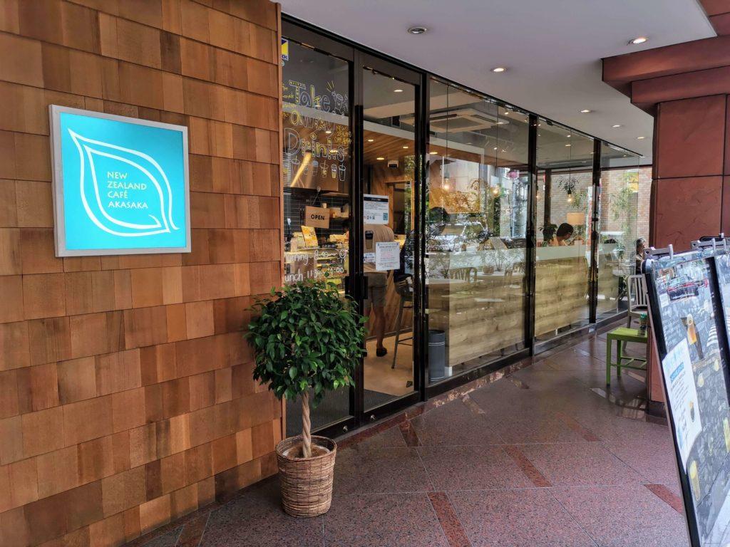 赤坂 ニュージーランドカフェ (1)