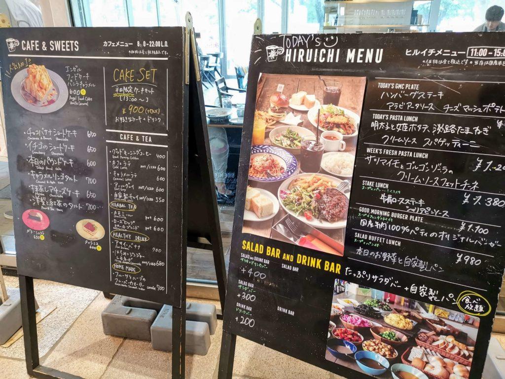 グッドモーニングカフェ (2)