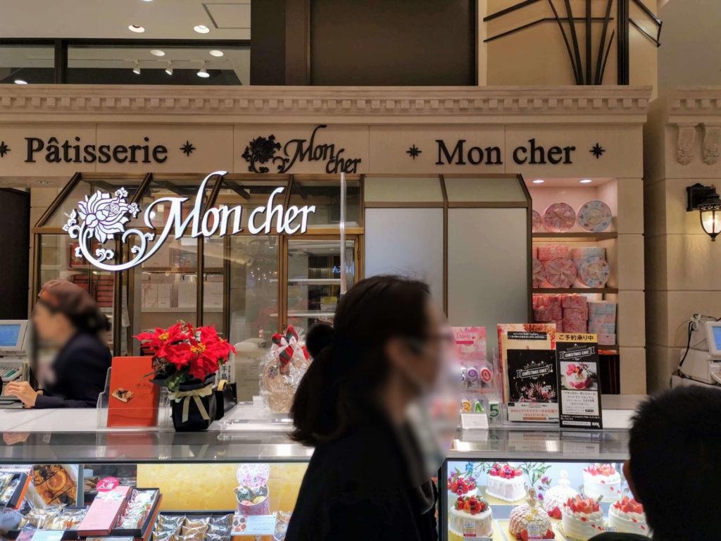 阪急 Moncher (1)