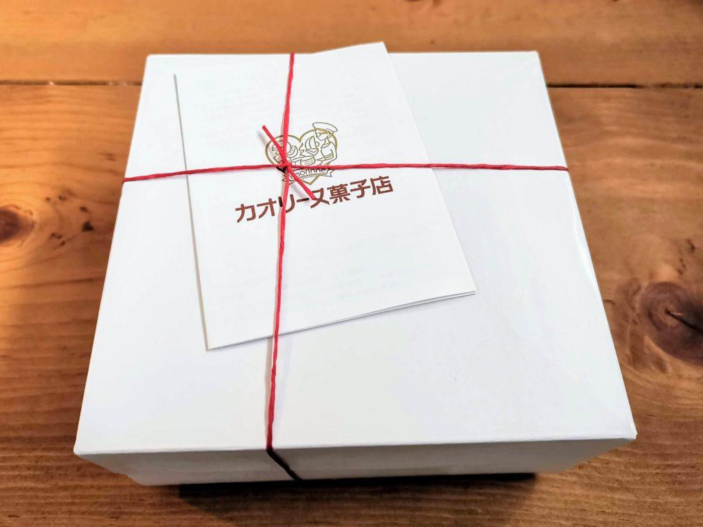 カオリーヌ菓子 バスクのチーズケーキ (2)