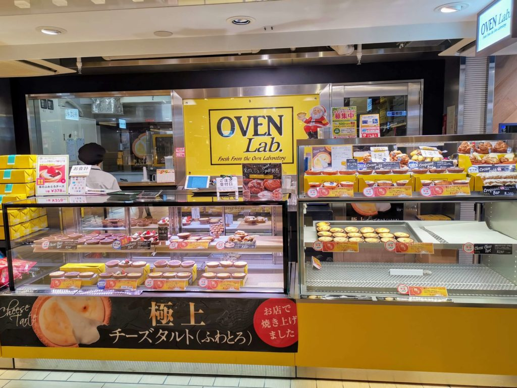 Oven lab 極上チーズケーキタルト (3)