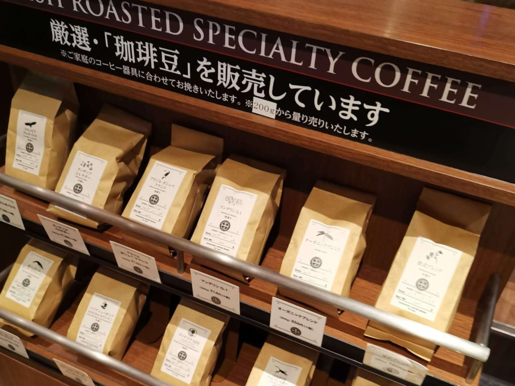 倉式コーヒー ニューヨークチーズケーキ (カシスシャーベット添え) (13)