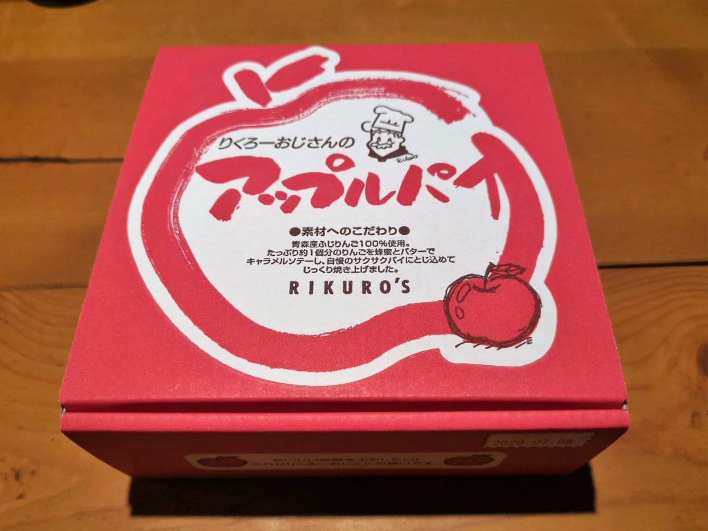 りくろーおじさん アップルパイ (5)