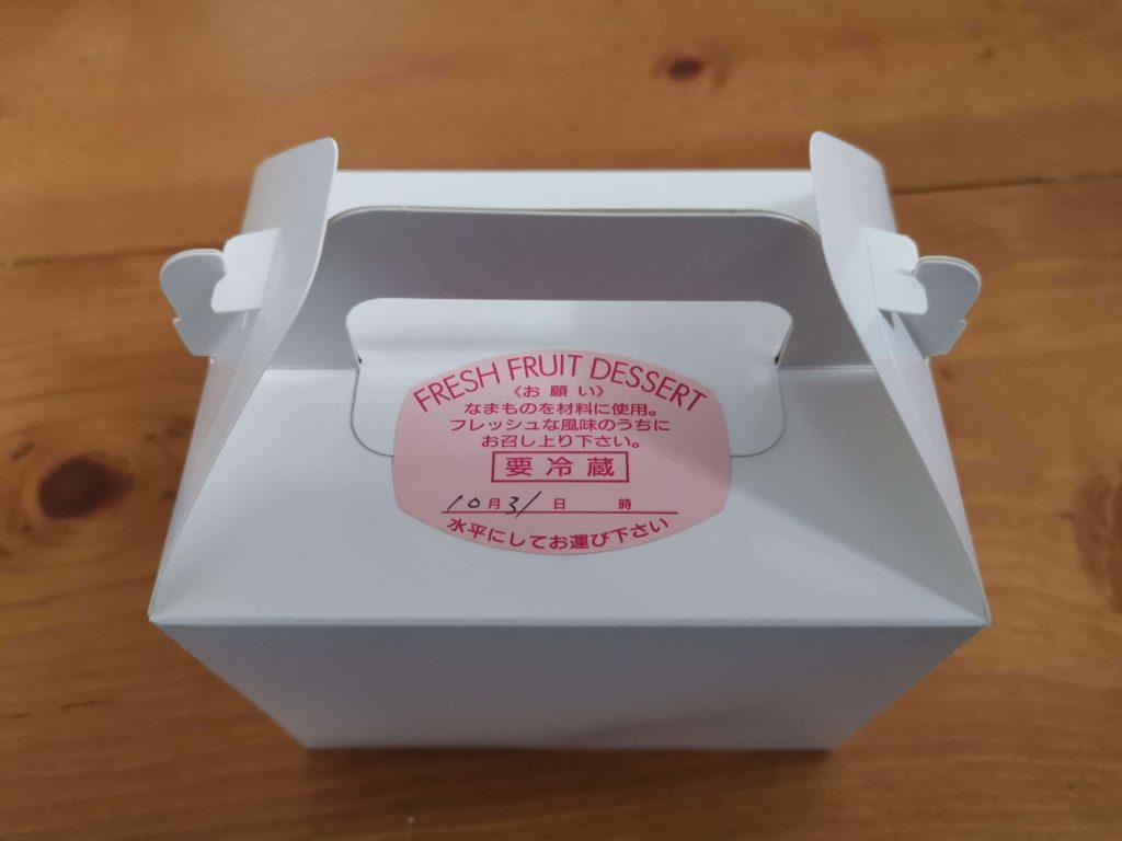 チーズケーキやまぐち チーズ&チーズ(ベイクド) (2)