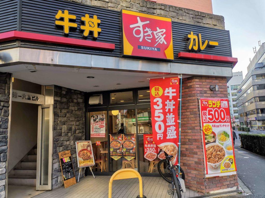 すき家 すき家のざくざくレアチーズ (7)