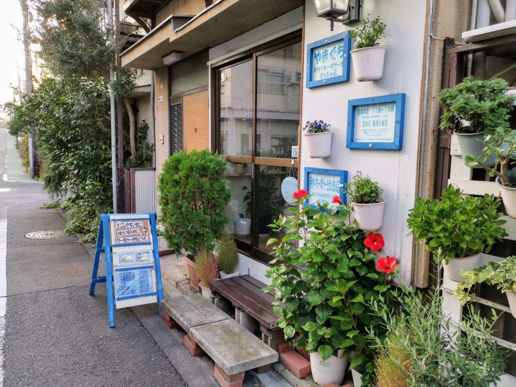 チーズケーキやまぐち 都立大学 店舗外観画像 (2)