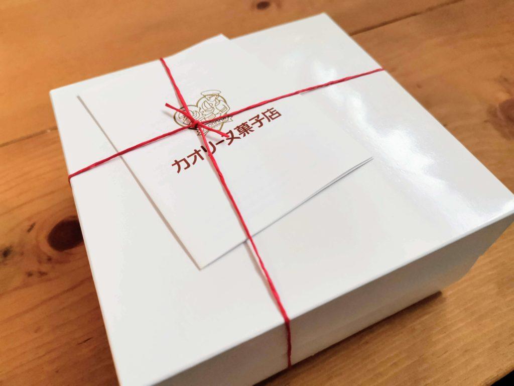 カオリーヌ菓子 バスクのチーズケーキ (3)