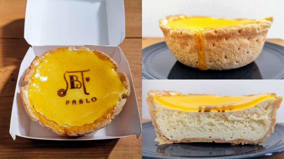 パブロ(pablo) チーズタルト