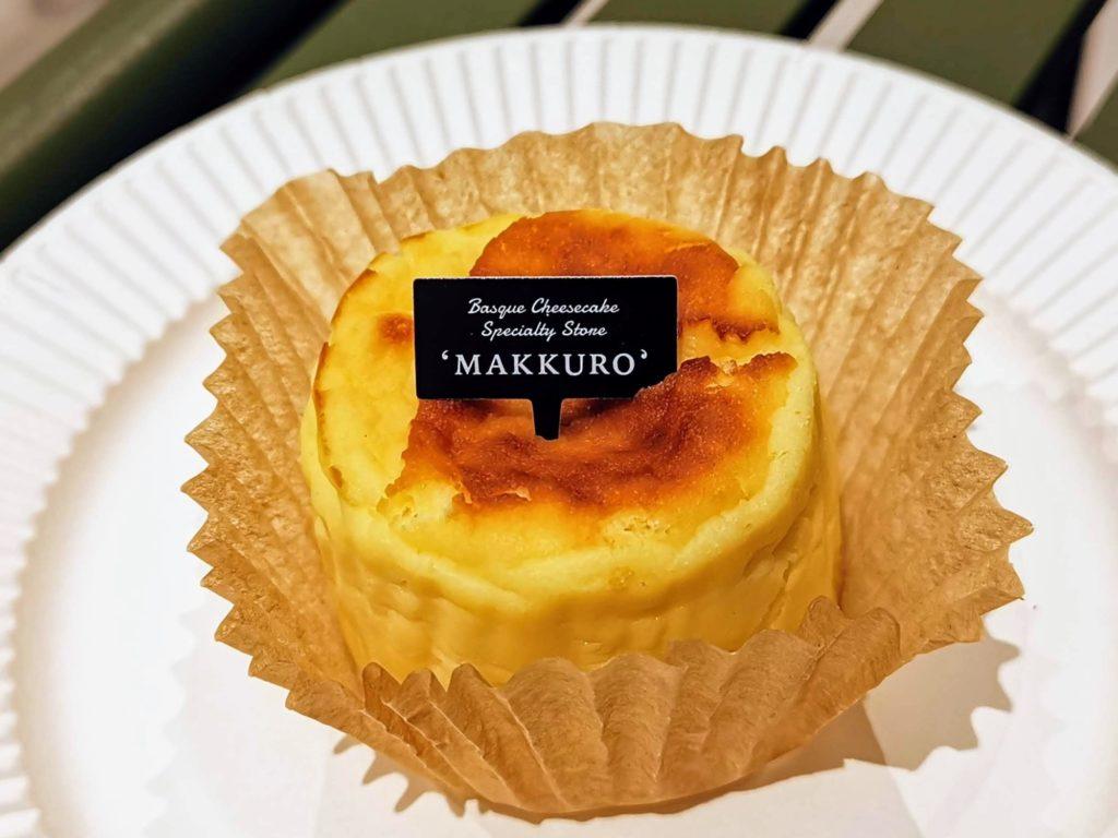 Makkuro バスクチーズケーキ