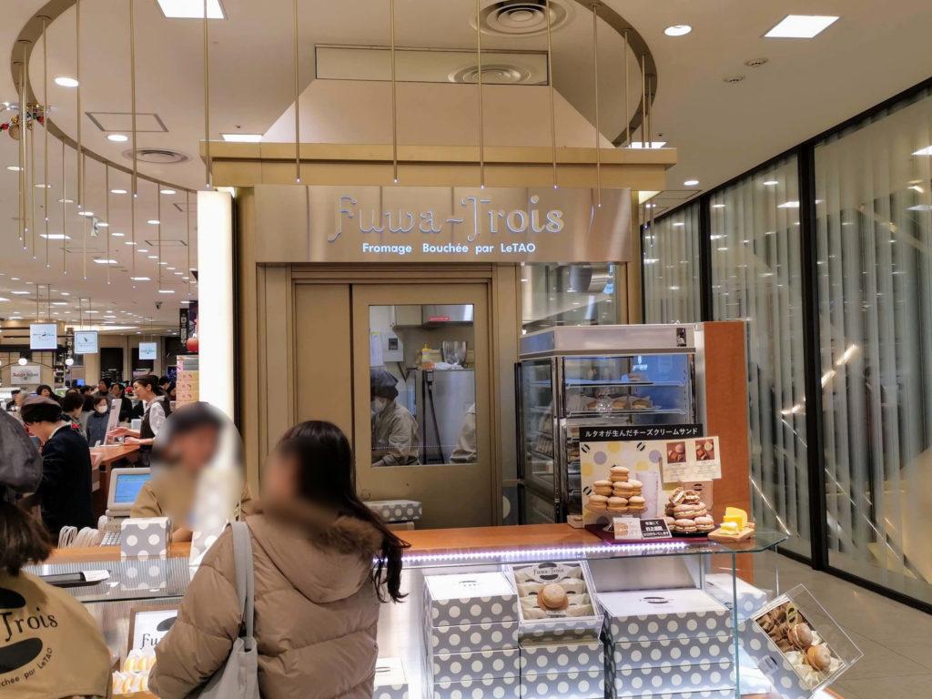 阪急 ルタオ (2)