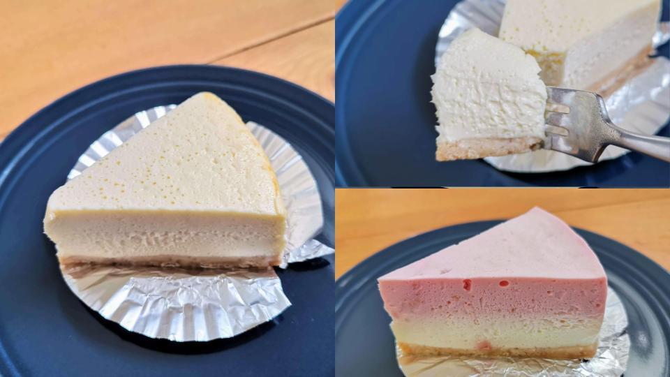 手作りチーズケーキ専門店 やまぐち 都立大学