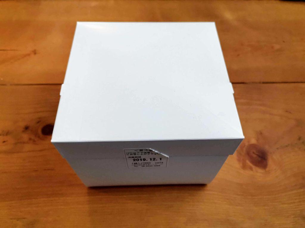 JTRRD cafe & season0 「生ハムチーズとかぼちゃと枝豆のチーズケーキ」 (5)