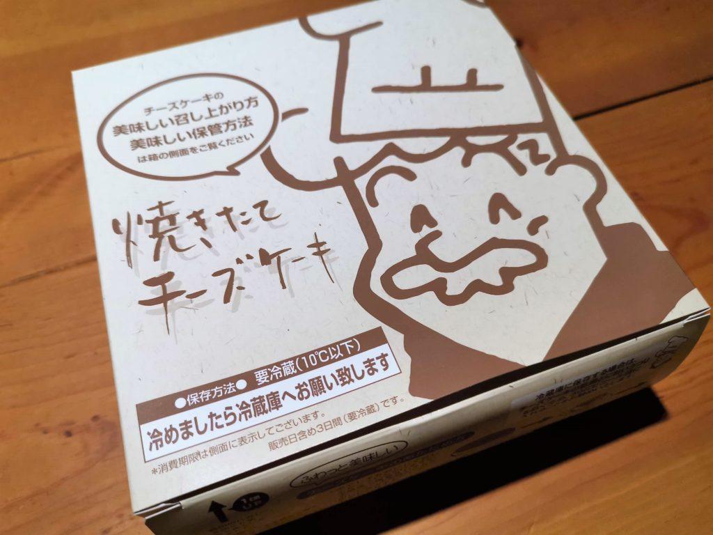 りくろーおじさん チーズケーキ (2)