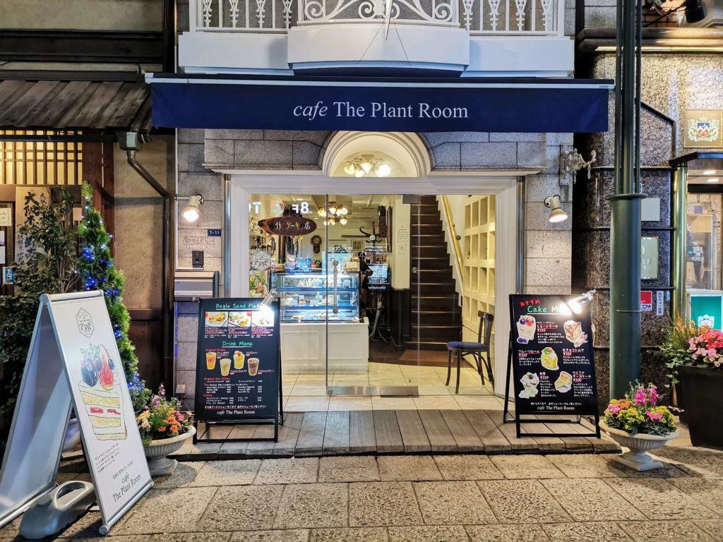 なんば cafe the plant room チーズケーキ (2)