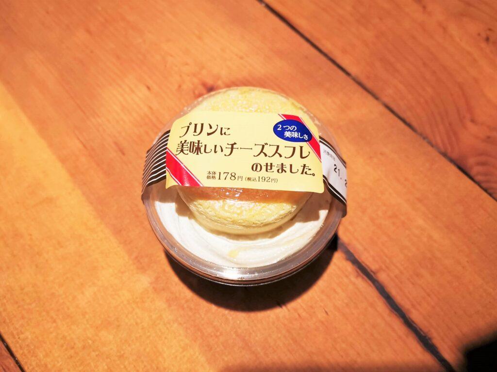 ローソンストア100 「プリンに美味しいチーズスフレ乗せました」の写真 (8)