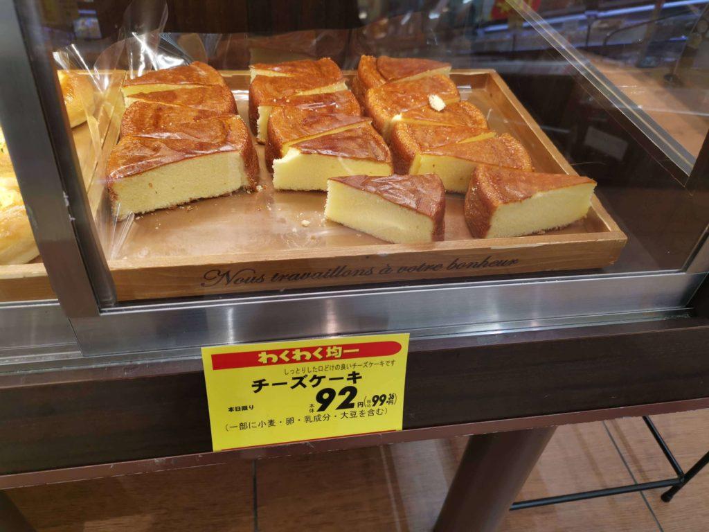 コープベーカリー チーズケーキ