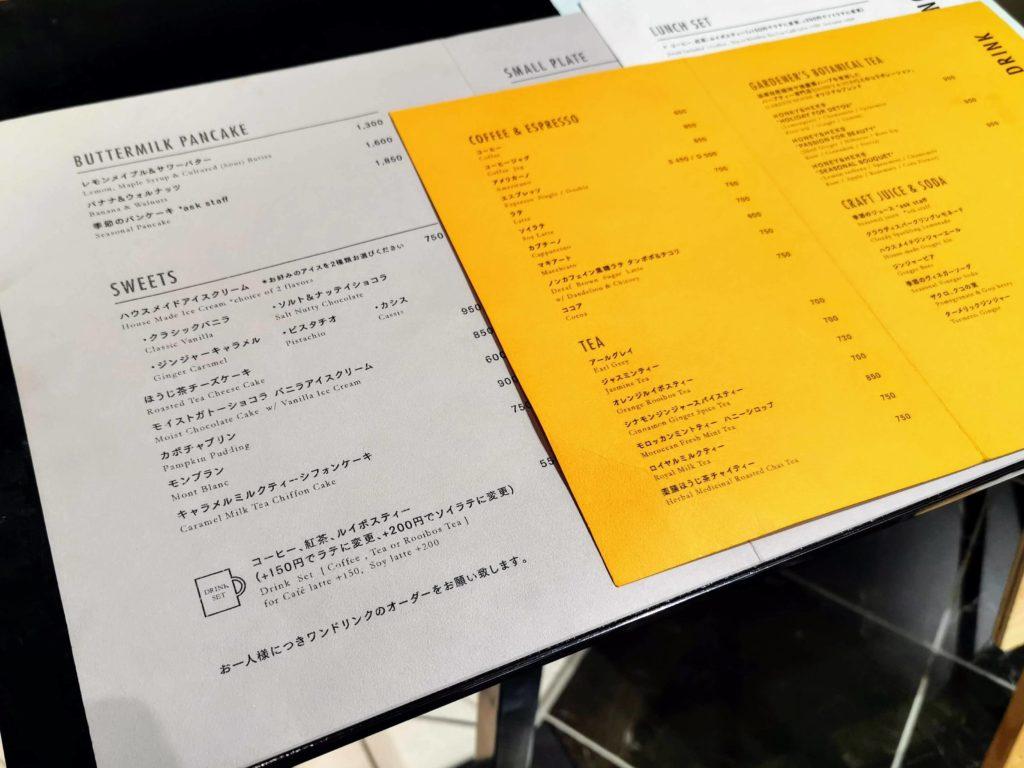 ガーデンハウス新宿 ほうじ茶チーズケーキ (1)