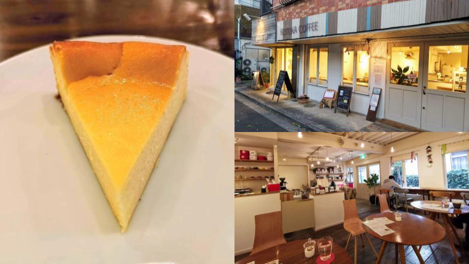 鷺ノ宮 コトナコーヒー ニューヨークチーズケーキ