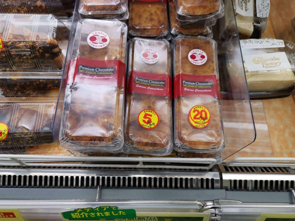 成城石井 プレミアムチーズケーキ (20)