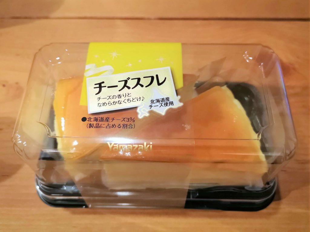山崎製パン チーズスフレ (1)