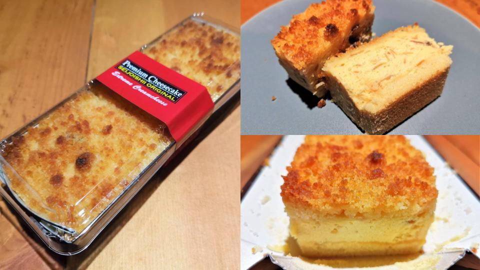 成城石井 プレミアムチーズケーキ (7)
