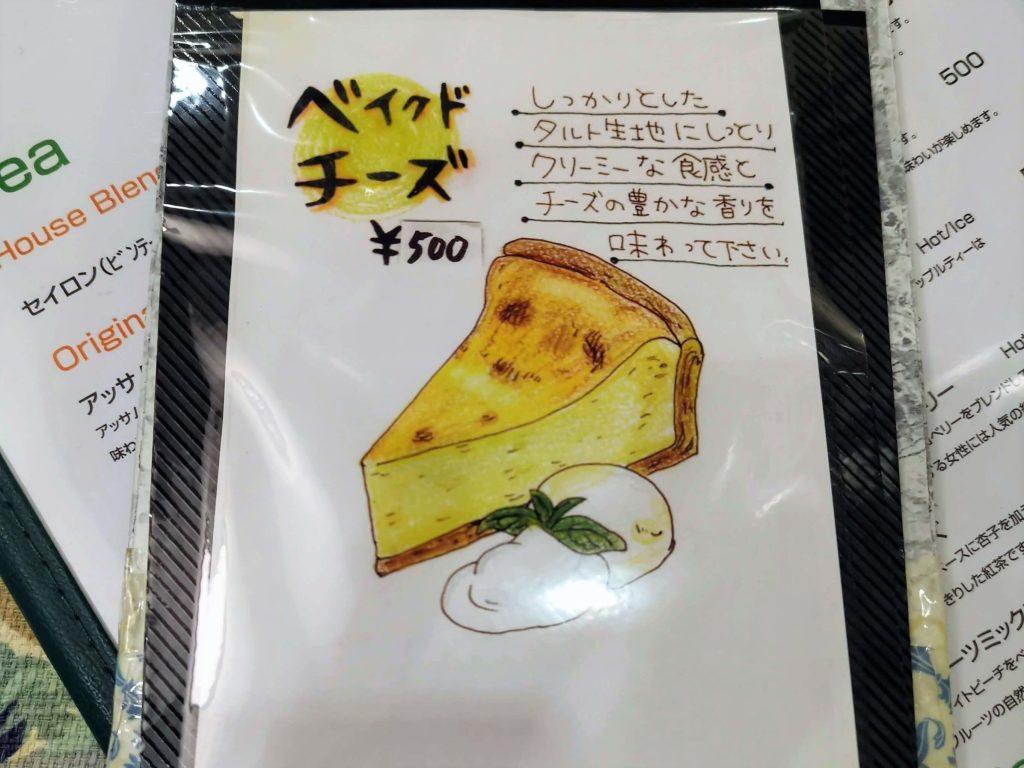 なんば cafe the plant room チーズケーキ (5)