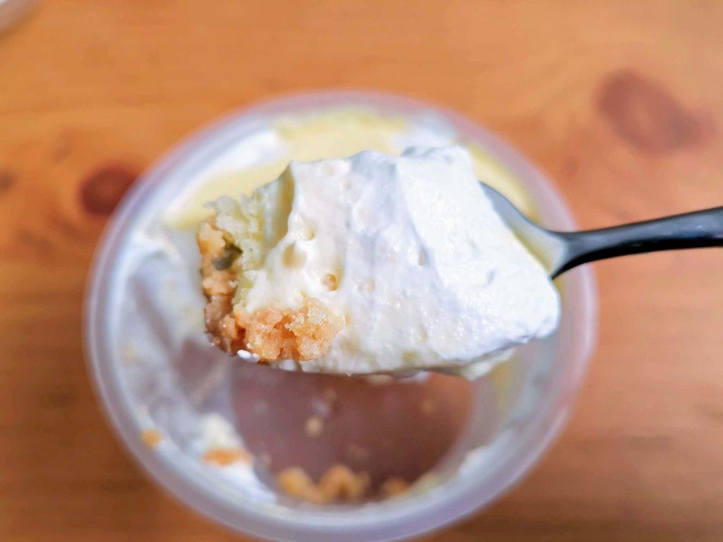 ファミリーマート・デザートランド とろける生チーズケーキ (1)