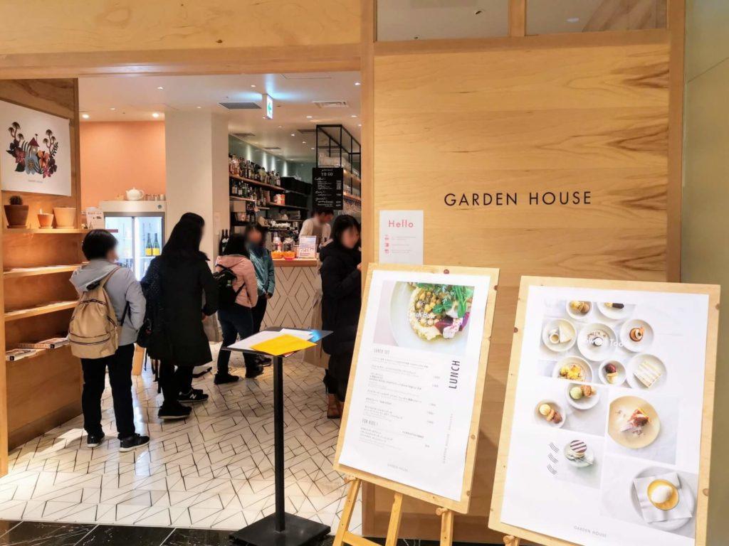 ガーデンハウス新宿 ほうじ茶チーズケーキ (18)