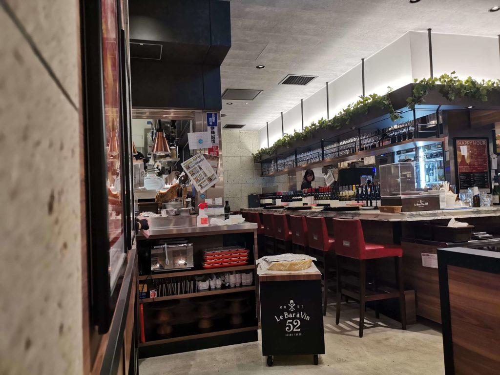 Le Bar a Vin 52 渋谷 マークシティ店