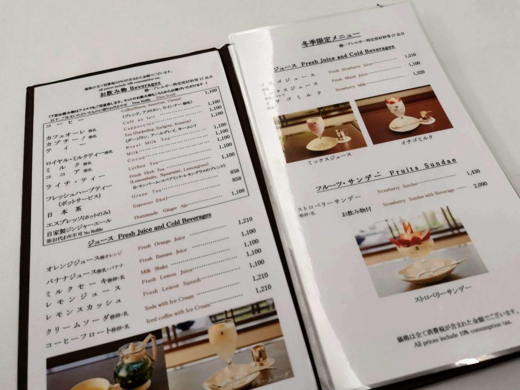 銀座ウエスト チーズケーキ (12)