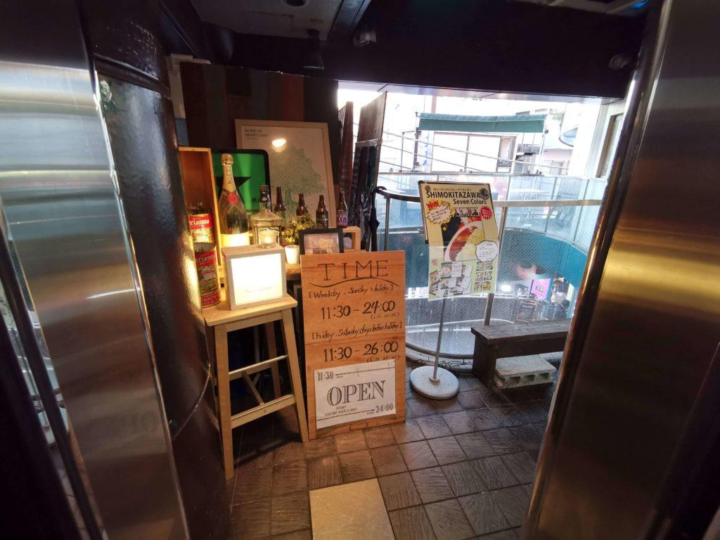 下北沢 7カラーズカフェ チーズケーキ (3)