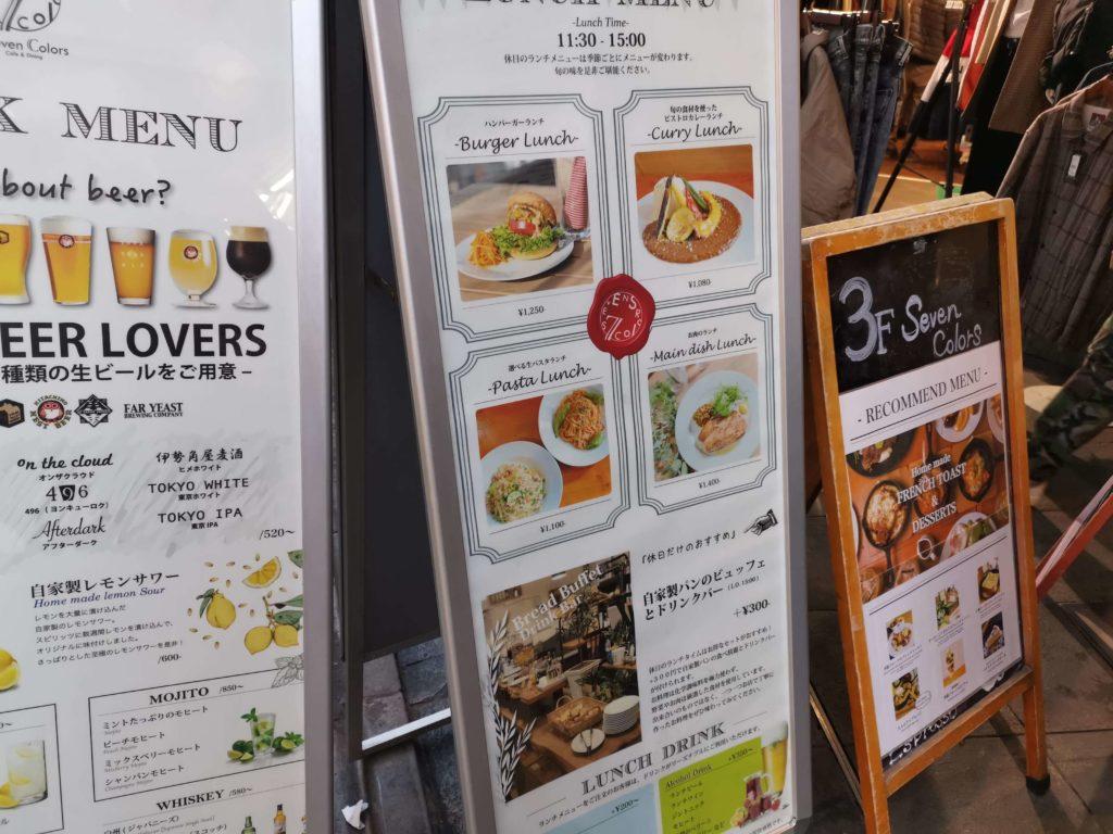 下北沢 7カラーズカフェ チーズケーキ (2)